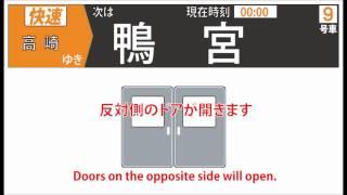 getlinkyoutube.com-【LCD再現】湘南新宿ライン 快速 高崎行き 小田原~国府津