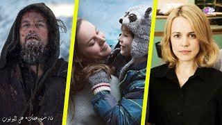 getlinkyoutube.com-3 قصص حقيقية مرعبة وراء أفضل أفلام 2016 !