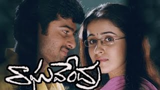 getlinkyoutube.com-Raghavendra Movie || Love Scene Between Prabhas, Anshu  || Prabhas, Anshu, Swetha Agarwal