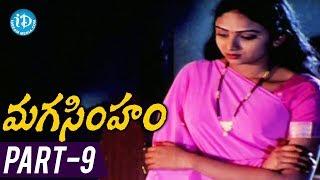 getlinkyoutube.com-Maga Simham Full Movie Part 9 ||  Waheeda, Mukku Raju || Aakumarthi Baburao