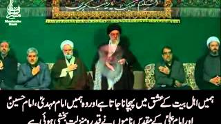 getlinkyoutube.com-Qama zani fatwa e Rahebar e Muzzam damat brkataho