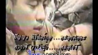 getlinkyoutube.com-เพลง คู่กรรม 2533