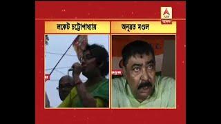 Locket Chatterjee Attacks Anubrata Mandal, counter attack from  Anubrata Mandal: Watch