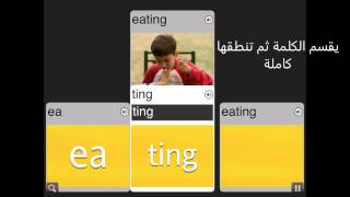 getlinkyoutube.com-Rosetta Stone شرح
