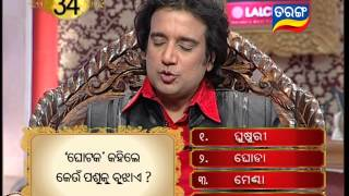 getlinkyoutube.com-Sadhaba Bohu Season 4 Ep 36