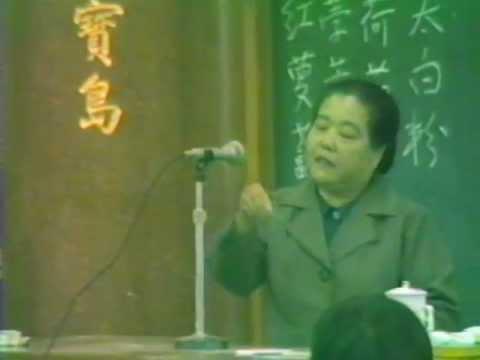 1984 01 31 崇修堂 全省大專班 梁前人慈悲
