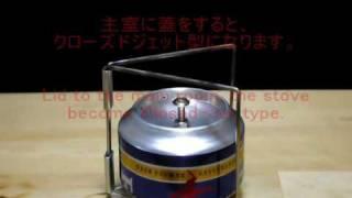 getlinkyoutube.com-副室加圧型と密閉型の両用アルコールストーブ