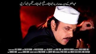 getlinkyoutube.com-Pashto New HD FIlm 2016 - Gandageri Na Manam - Full Trailer | Jahanger Khan & Arbaz Khan