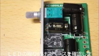 getlinkyoutube.com-ポータブルヘッドフォンアンプ(秋月) AE-HPPML