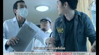getlinkyoutube.com-[MV]คนที่เธอไม่รัก - เอ็ม อรรถพล (official)