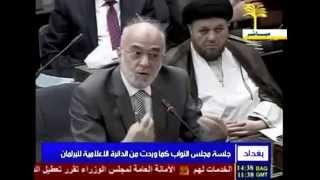 getlinkyoutube.com-ابراهيم الجعفري وين والعراق وين ؟