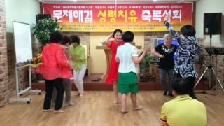 강사/김명숙목사의 예배전 찬양중 성령춤을 추고 있다.