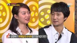 getlinkyoutube.com-SBS [한밤의TV연예] - 수상한男女,  박해일&신민아