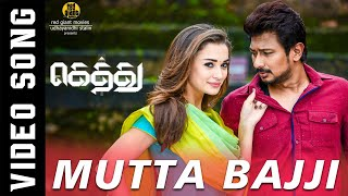 getlinkyoutube.com-Mutta Bajji - Gethu | Official Video | Udhayanidhi Stalin,Amy Jackson | Harris Jayaraj