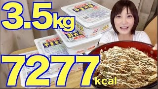 "getlinkyoutube.com-【大食い】おかえりペヤング!With白米【木下ゆうか】""7lb"" 10Cup chow mein Extra large Rice 