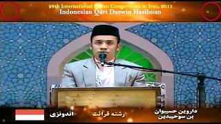 getlinkyoutube.com-28th int. Qirat Comp. Qari Darwin Hasibuan idn suhaibuddin (Indonesia) داروين حسيبوان بن سوحيبدين