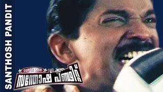 getlinkyoutube.com-Santhosh pandit's Action /dialouge scene | Malayalam action scene