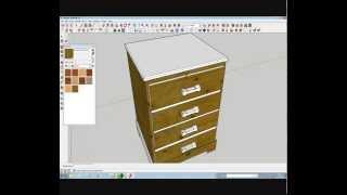 getlinkyoutube.com-Furniture design in google sketchup tutorial By Rahgsa0509