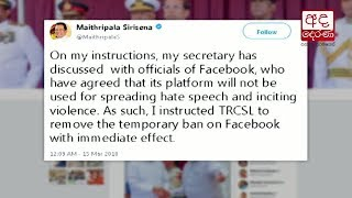 Facebook ban lifted in Sri Lanka