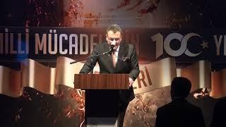 Milli Mücadelenin 100. Yılı Ödülleri: 7. Karayolları Bölge Müdürlüğü (Yılın Kurumu)