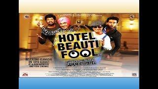 Hotel Beautifool - Theatrical Trailer