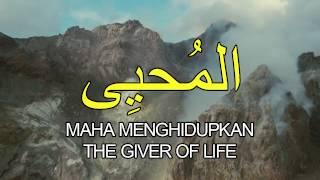Asmaul Husna اسما الحسنا   Hijjaz (with Complete Malay & Eng Translation)