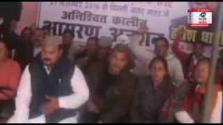दिल्ली: जंतर-मन्तर पर धरने पर बैठे विधायक, मोदी से है खास नाराजगी