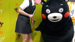 getlinkyoutube.com-くまモン、店員さんのミニスカートにデレデレ♡@高野新宿本店(東京)2015/03/01