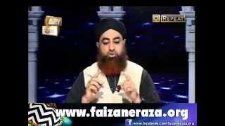 getlinkyoutube.com-Kia step mother ki sister se nikah jaiz ha????By Mufti Akmal