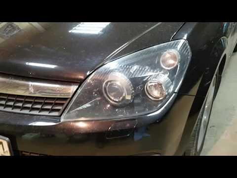 Opel Astra H замена линз на биксеноновые Hella 3.