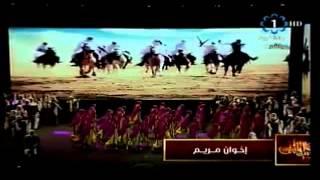 getlinkyoutube.com-أوبريت الكويت أمانةاللوحة الأولي كلناأخوانج يامريم