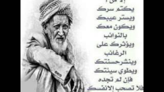 getlinkyoutube.com-ميحد حمد لاتغرك ضحكتي 2015