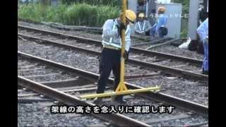 getlinkyoutube.com-京王線地下化 切替工事 ~2012.8.19~