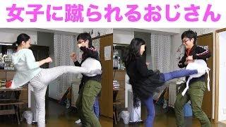 getlinkyoutube.com-女子に蹴られて喜ぶおじさん / プレゼントお届けひとり旅!最終日