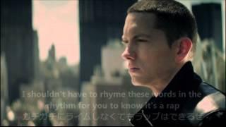 getlinkyoutube.com-【エミネム】Not afraid 日本語歌詞