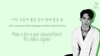 EXO (엑소) & Yoo Jae-suk (유재석) - Dancing King Lyrics (Color-Coded Han/Rom/Eng)