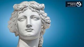 """getlinkyoutube.com-את מי הרגיזה הנאורות? ד""""ר דורון אברהם, המחלקה להיסטוריה כללית באוניברסיטת בר-אילן"""