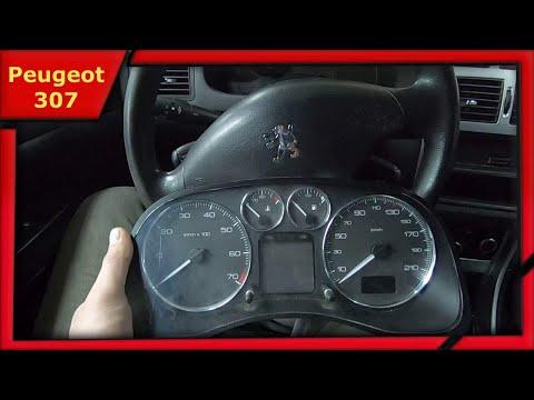 Снимаем ПАНЕЛЬ ПРИБОРОВ Peugeot 307