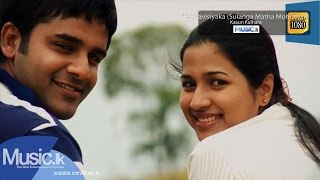 getlinkyoutube.com-Hankavisiyaka (Sulanga Matha Mohothak) - Kasun Kalhara- www.Music.lk