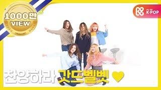 getlinkyoutube.com-주간아이돌 - (Weeklyidol EP.242) Red Velvet 'Dumb Dumb' 2X faster version