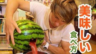 getlinkyoutube.com-11キロのスイカを豪華に食べてみた(´Д` ) PDS