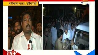 getlinkyoutube.com-Dombivili : Shiv Sena Cars Tod Fod At Garibacha Wada