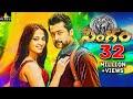 Singam Yamudu 2 Telugu Full Movie | Singham Returns | Suriya, Anushka, Hansika | Sri Balaji Video