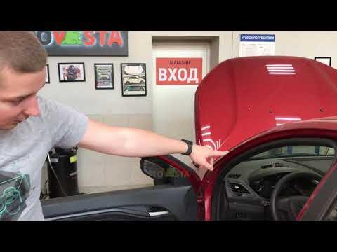 Новые аксессуары для Lada Vesta