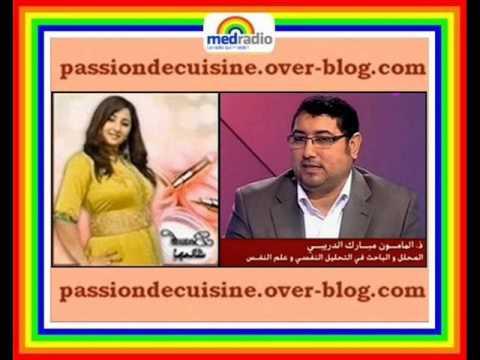 هل الحب شرط أساسي للزواج و نجاح العلاقة الزوجية مع البروفسور مامون مبارك الدريبي 15/01/2015