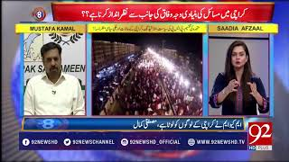 92 at 8 (Exclusive Interview With Mustafa Kamal )- 19 April 2018 - 92NewsHDPlus