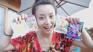 getlinkyoutube.com-【グミレポ in タイ】誕生日イベントで頂いた4つの面白いグミ!! - 2014.9.18 SasakiAsahiVlog
