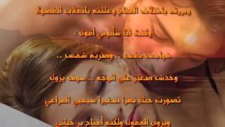 getlinkyoutube.com-❤ أجمل أشعار نزار قباني    ما لعينيك ِ على الأرض بديل بصوت جميل مع الكلمات ❤