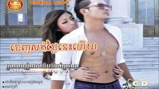 getlinkyoutube.com-Sunday Vol 142 - Boom-Sereymon