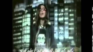 getlinkyoutube.com-اغنية يوناني رائعة (اريد ان اراك)